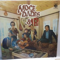 Discos de vinilo: LP-MOCEDADES 8- EN FUNDA ORIGINAL 1977. Lote 195651641