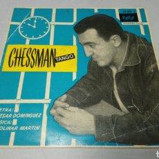 Discos de vinilo: ORQUESTA LOS TROVADORES. CHESSMAN / RECORDANDO / NO INTENTES MÁS. EP VINILO.. Lote 195662737