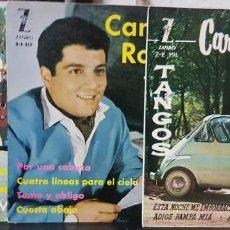 Discos de vinilo: LOTE DE 3 EPS DE TANGO - CARLITOS ROMANO - BUEN ESTADO - EDICIÓN ESPAÑOLA. Lote 195672267