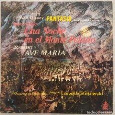 Discos de vinilo: SINGLE / WALT DISNEY FANTASIA / UNA NOCHE EN EL MONTE PELADO 1960. Lote 195680640