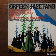 Discos de vinilo: ORFEON JACETANO - FESTIVAL EN JACA + PASTOS Y ZAGALAS + OROEL + SERENATA ALTO ARAGONESA. Lote 195736881
