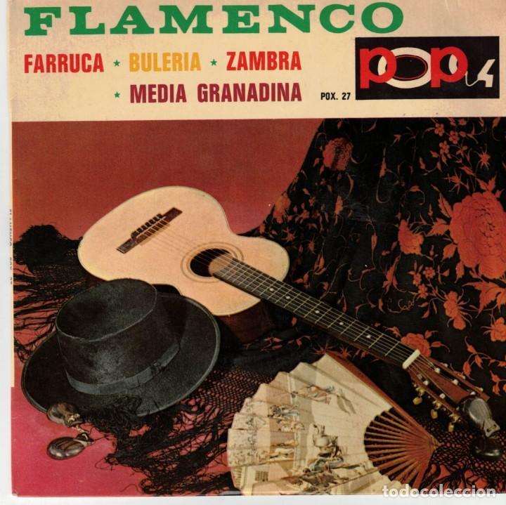 FLAMENCO - CANTA RAFAEL ROMERO - EP EDICION FRANCE (Música - Discos de Vinilo - EPs - Flamenco, Canción española y Cuplé)