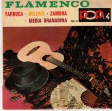 Discos de vinilo: FLAMENCO - CANTA RAFAEL ROMERO - EP EDICION FRANCE. Lote 195883553