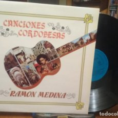 Discos de vinilo: CORO Y RONDALLA DE SANTAELLA CANCIONES CORDOBESAS DE RAMON MEDINA LP SPAIN 1983 PEPETO. Lote 195896966