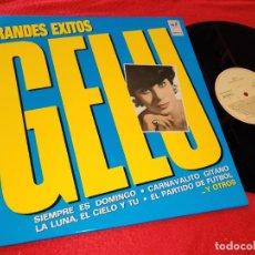 Disques de vinyle: GELU GRANDES EXITOS LP 1987 EMI . Lote 195918097