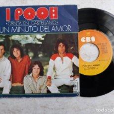 Discos de vinilo: I POOH.EN CASTELLANO ,A UN MINUTO DEL AMOR ETC..1978. Lote 195926757