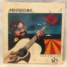 Discos de vinilo: MIQUEL ÁNGEL RUBERT – MENTRESTANT... GAT 1977 . Lote 195976307