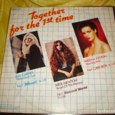 Discos de vinilo: TOGETHER FOR THE 1ST TIME.: SHEENA EASTON, KIM CARNES...CAPITOL. 1981. MAXI-SINGLE. IMPECABLE (#). Lote 195990017