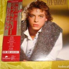 Discos de vinilo: LEIF GARRETT. MY MOVIE OF YOU. EDC. JAPON CON OBI + INSERT. IMPECABLE . Lote 195992855