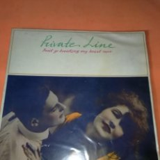 Discos de vinilo: PRIVATE LINE . DON'T GO BREAKING MY HEART NOW. MOVIE PLAY RECORDS 1982. Lote 196035618