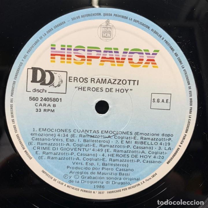 Discos de vinilo: LOTE DE 3 LP - VINILO - EROS RAMAZZOTTI - AÑOS 80 - VER DESCRIPCIÓN - Foto 6 - 196035781