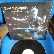 Discos de vinilo: BEATLES PAUL MCCARTNEY ULTIMA EDICION EN VINILO MAXI SINGLE SIN USO NUEVO EXCELENTE ESPAÑA. Lote 196044558