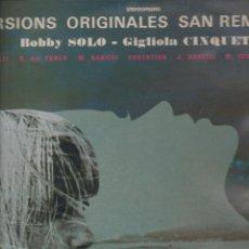 Discos de vinilo: LP SANREMO FESTIVAL 1969 BOBY SOLO GIGLIOLA CINQUETTI ET AUTRES LABEL FESTIVAL FRANCE. Lote 196071212