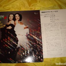 Discos de vinilo: BACCARA. PARLEZ-VOUS FRANÇAIS ? RCA, 1979. EDT. JAPON. INSERT. NO TIENE EL OBI. IMPECABLE (#). Lote 196102912