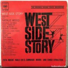 Discos de vinilo: WEST SIDE HISTORY, BANDA SONORA ORIGINAL EP 45 RPM. Lote 196169715