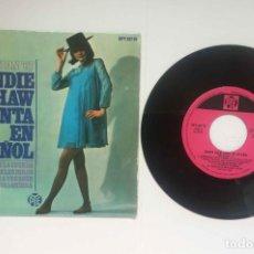 Discos de vinilo: SANDIE SHAW: MARIONETAS EN LA CUERDA (SINGLE VINILO) PYE, 1967 ¡COLECCIONISTA!. Lote 196188035