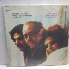 Discos de vinilo: LP-ORNELLA VANONI-LA VOGLIA EN FUNDA ORIGINAL AÑO 1984. Lote 196244167