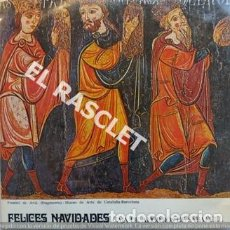 Discos de vinilo: SINGLE DE - NAVIDAD - FELICES NAVIDADES - RIN RIN - PANDERETA DE BELEN ECT -. Lote 196250006