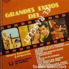 Discos de vinilo: MAGNIFICO LP - GRANDES EXITOS DEL CINE . Lote 196296492