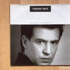 Dischi in vinile: MANOLO TENA. SANGRE ESPAÑOLA. Lote 196331213