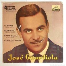 Discos de vinilo: JOSE GUARDIOLA LLEVAN / QUISIERA / CADA CUAL / ALBA DE AMOR - IV FESTIVAL DE BENIDORM. Lote 196370510