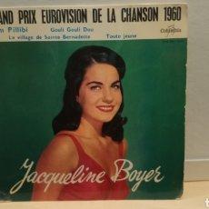 Discos de vinilo: JACQUELINE BOYER– GRAND PRIX EUROVISION 1960.TOM PILLIBI .EP VINILO. Lote 196375583