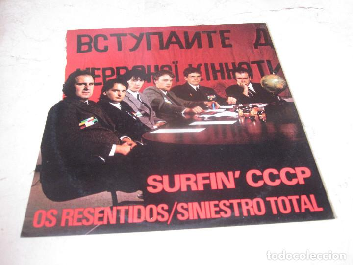 OS RESENTIDOS / SINIESTRO TOTAL - SURFIN´ CCCP - DRO 1984 (Música - Discos de Vinilo - Maxi Singles - Grupos Españoles de los 70 y 80)