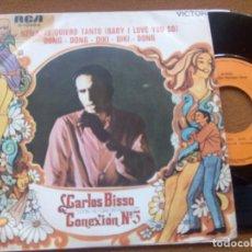 Discos de vinilo: CARLOS BISSO Y CONEXION Nº5 - NENA TE QUIERO TANTO ( BABY I LOVE YOU SO ) - FREAKBEAT SOUL MOD. Lote 196454771