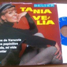 Disques de vinyle: TANIA VELIA - LOS PEPINILLOS + 3 - EP - BELTER - FREAKBEAT MOD. Lote 196455620