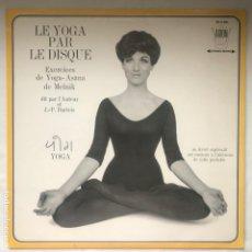 Discos de vinilo: MELNIK AND J.P. DARTOIS LE YOGA PAR LE DISQUE 1968. Lote 141439898