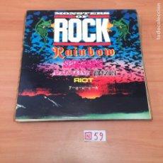 Discos de vinilo: MONSTERS OF ROCK / RAINBOW - SCORPIONS - SAXON - RIOT -. Lote 196496447