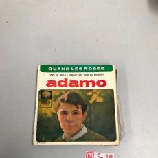Discos de vinilo: ADAMO. Lote 196526717