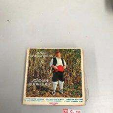 Discos de vinilo: JOAQUÍN RODRÍGUEZ . Lote 196528347