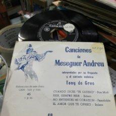 Disques de vinyle: TONY DE GROS EP CUANDO DICES TE QUIERO + 3. Lote 196533332