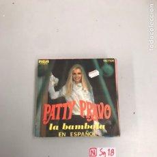 Discos de vinilo: PATTY BRAVO. Lote 196538843