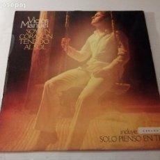 Discos de vinil: VICTOR MANUEL LP SOY UN CORAZON TENDIDO AL SOL. 1978 COMO NUEVO VER + INFORMACION. Lote 196540366