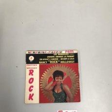 Discos de vinilo: ROCK. Lote 196560237