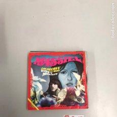 Discos de vinilo: MASSIEL. Lote 196560728