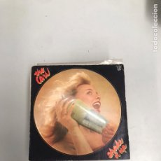 Discos de vinilo: SHAKE IT UP. Lote 196564474