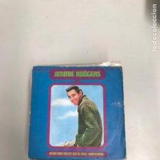 Discos de vinilo: BESOS MÁS DULCES QUE EL VINO. Lote 196564510
