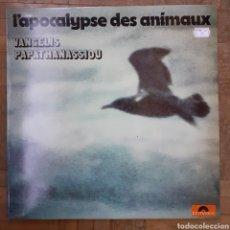 Discos de vinilo: VANGELIS. L'APOCALYPSE DES ANIMAUX. POLYDOR 23 03 058 (150). ESPAÑA 1980. FUNDA VG+. DISCO VG+.. Lote 196564970