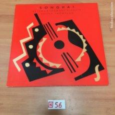 Discos de vinilo: SONGHAI KETAMA. Lote 196567098