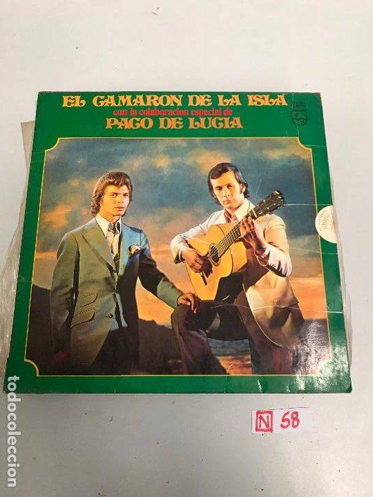 LOS DEL TONOS (Música - Discos - LP Vinilo - Flamenco, Canción española y Cuplé)
