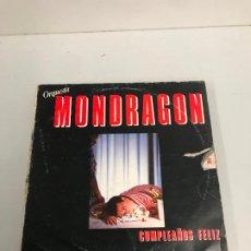 Discos de vinilo: MONDRAGÓN. Lote 196595815