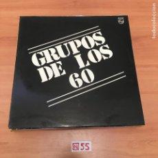 Discos de vinilo: GRUPO DE LOS 80. Lote 196600045