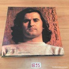 Discos de vinilo: VÍCTOR MANUEL. Lote 196600125