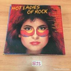 Discos de vinilo: HOT LADIES OF ROCK. Lote 196600516