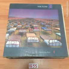 Discos de vinilo: PINK FLOYD 2. Lote 196604643