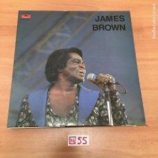 Discos de vinilo: JAMNES BROWN. Lote 196618796