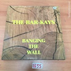 Discos de vinilo: THE BAR-KAYS. Lote 196620075